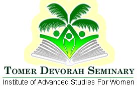 Tomer Devorah Seminary